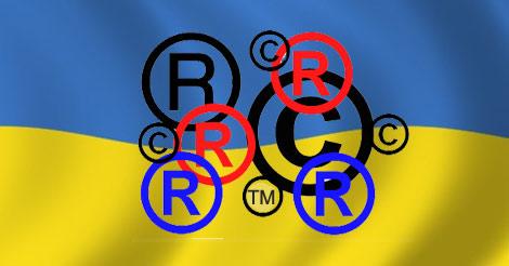 Регистрация торговой марки во Львове thumbnail